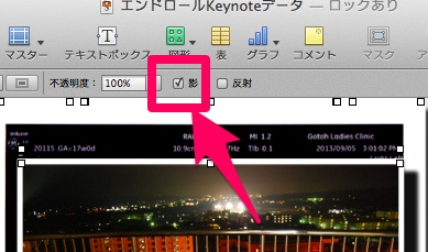 Keynoteend10